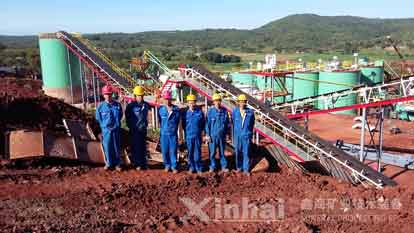 Xinhai Mining Machinery